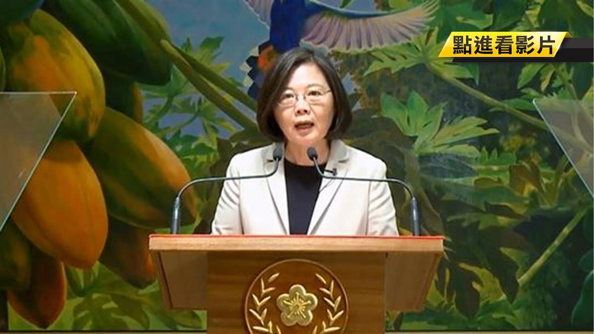 琴譜?國家級影片曝光 總統蔡英文開箱「讀稿機」