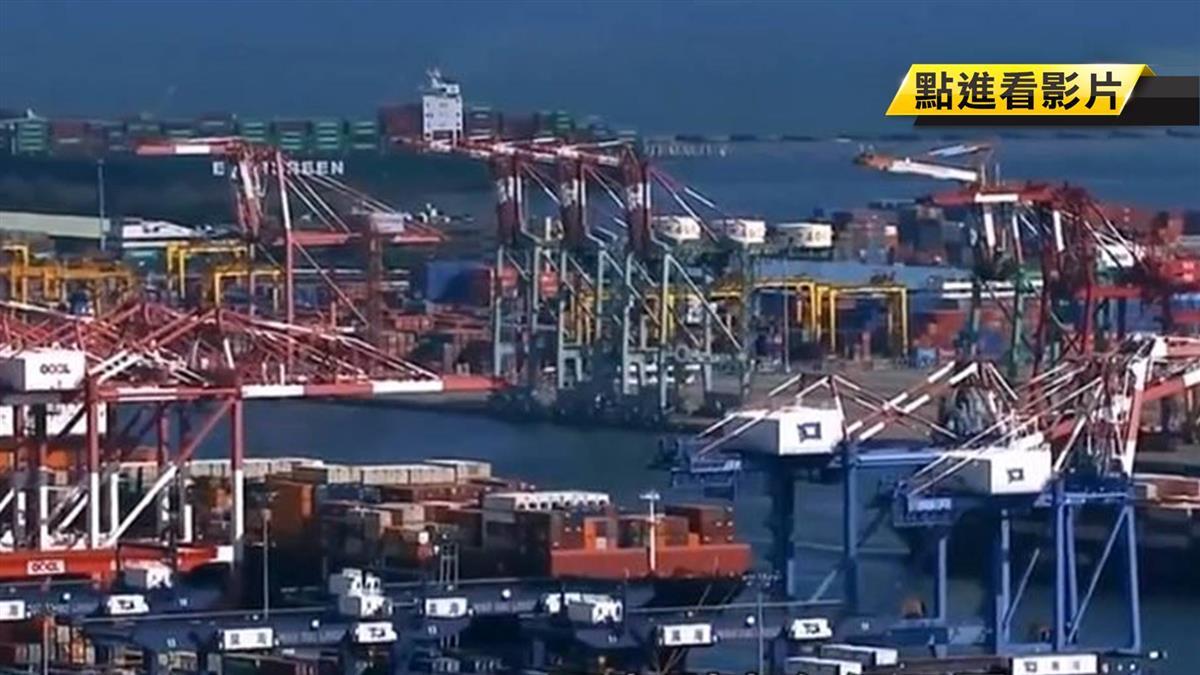 高雄已有自貿港區 為何還要設立「自由貿易經濟特區」?