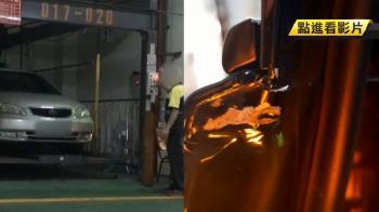 【獨家】車門遭夾毀損 車主控馬偕停車場操作不當