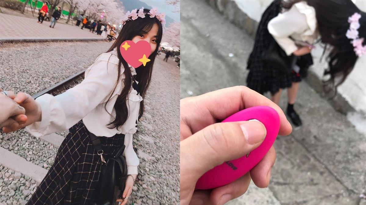 男賞櫻掏粉色遙控器! 正妹忍不住洩了聲