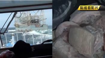 陸船越界拒檢!海巡攔查發現31kg豬肉