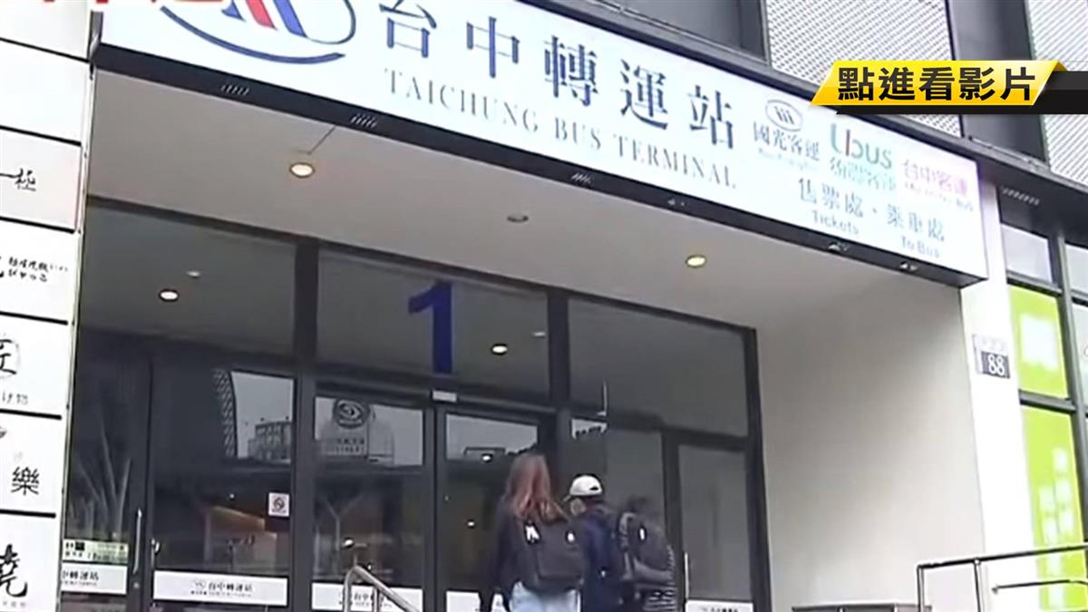 獨/台中車站前後站打通!4大商場搶進駐活絡商機