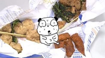 台北鹽酥雞好貴?蔡阿嘎崩潰:這3樣要190