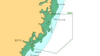 共軍浙東外海實彈訓練 國防部:距基隆175浬