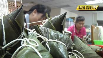 西螺農會秒殺黃金米粽 1.5小時賣三萬顆