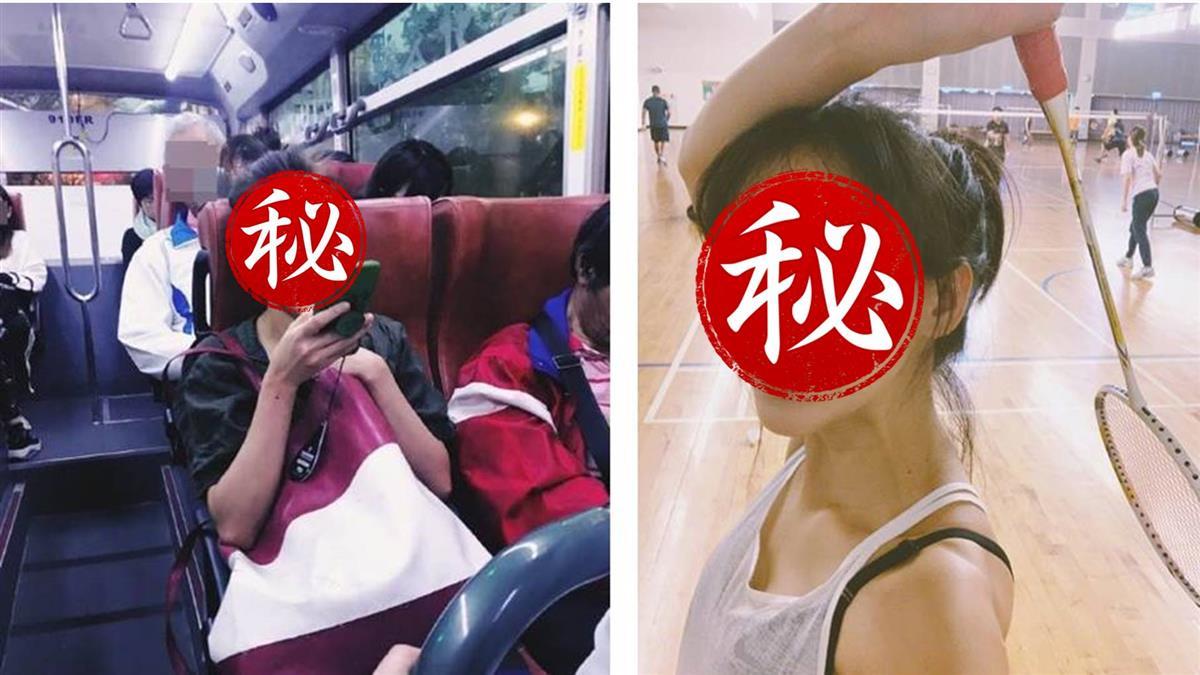公車巧遇清新正妹!抬頭看…竟是大咖女神