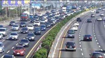 端午節3天連假國道疏導 6/7起0至5時免收費