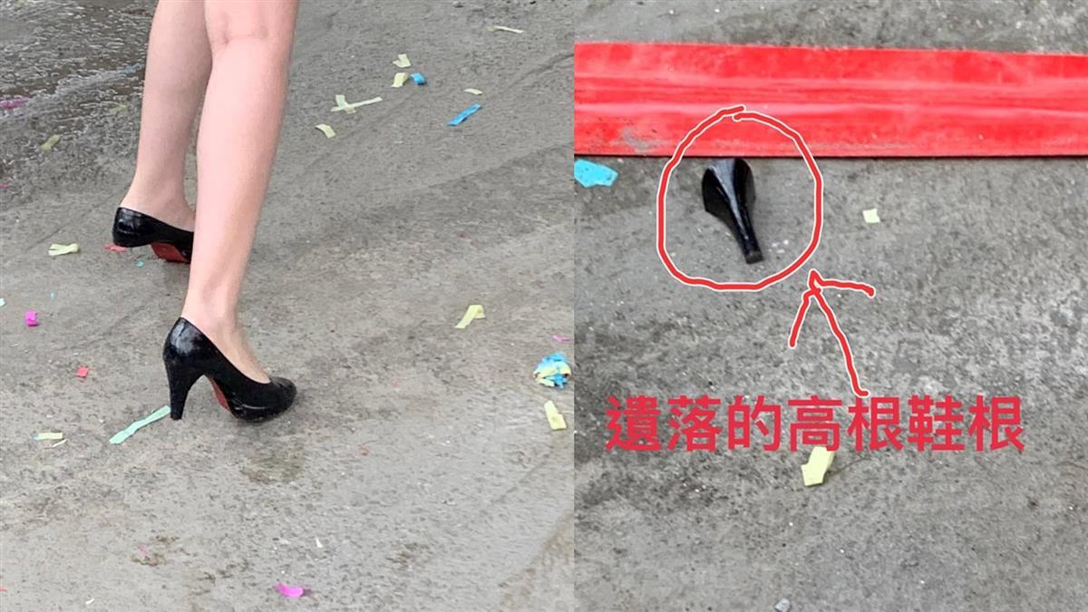 高跟鞋突斷掉 禮儀小姐踮腳撐全場!上萬網心疼