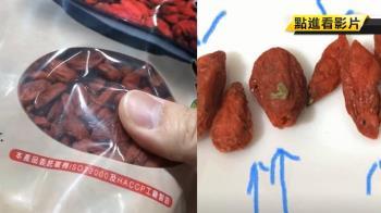 美式賣場買枸杞洗出小黑蟲 煮熟鰈魚拉出寄生蟲!