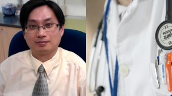 44歲癌逝!腫瘤科仁醫嘆…想活下去好難