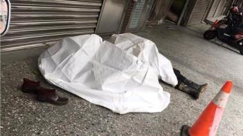 騎樓躺2身軀蓋白布…他嚇尿 網曝辛酸真相