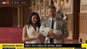 出生3天!小王子首亮相 梅根真實身材曝光