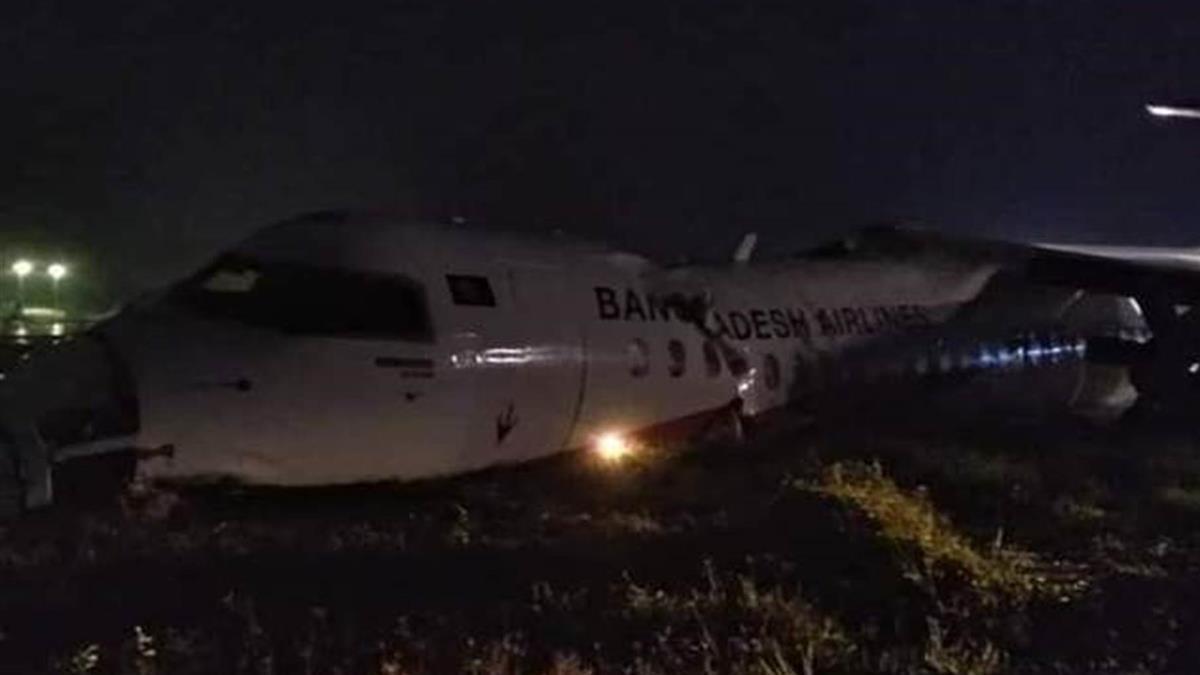 快訊/孟加拉航機滑出跑道 慘斷成三截