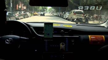 法院判Uber免罰1億 公路總局將上訴