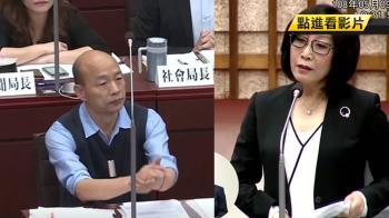 康裕成要市長起立 韓國瑜:我又不是小學生