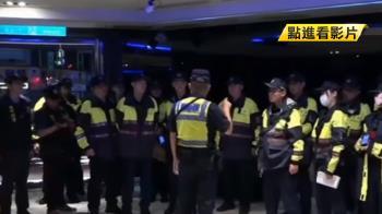 中壢KTV男遭砍死!主嫌潛逃出境前落網