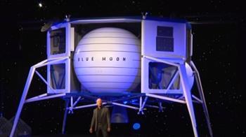 誓言2024年重返月球!全球首富揭露太空船模型