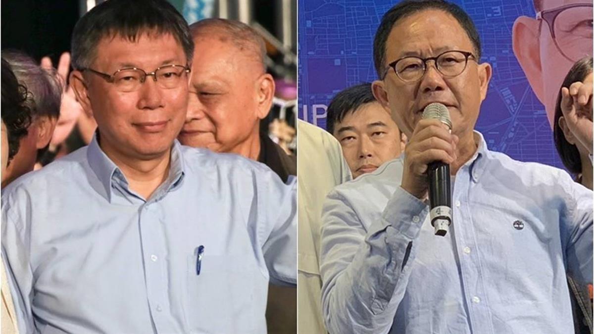 台北市長選戰未了 丁守中選舉無效案大事紀