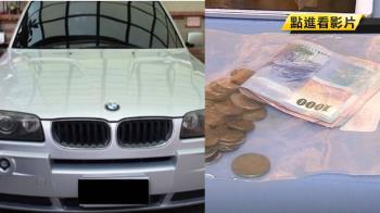 4歹徒缺錢!竟賣假賣車 洗劫買車車主