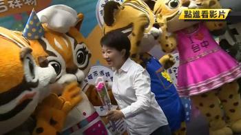 花博石虎家族新身分 獲聘台中城市吉祥物