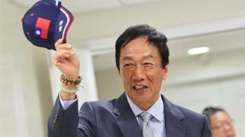 鴻海新任董事候選名單出爐! 郭台銘列位其中