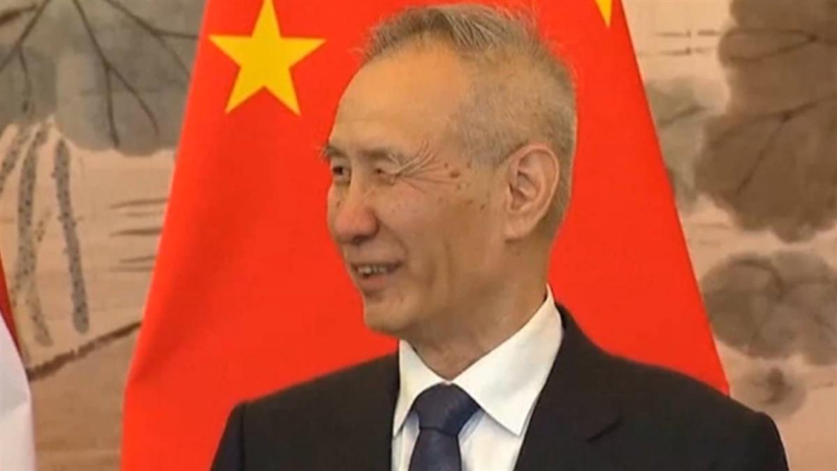 劉鶴:中美談判是黎明前的黑暗  盼理解支持