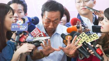 郭台銘:總統初選若未過 也不續任鴻海董事長