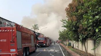 台南市飄塑膠味!工廠大火濃煙擴散 快緊閉門窗