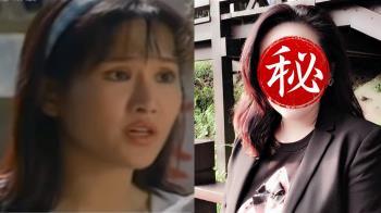 爺孫戀超轟動!昔日艷星消失8年 近況曝光
