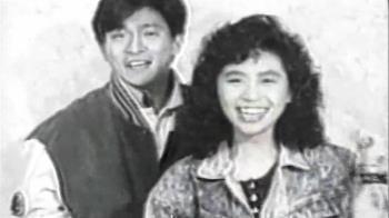 劉德華鮮肉畫面曝光 25歲幫她伴唱伴舞