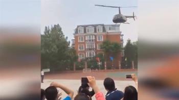 富爸派千萬直升機空降小學 網友力挺