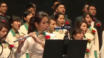 銀行合唱團移師嘉縣演出 透過歌聲表達對母親的愛