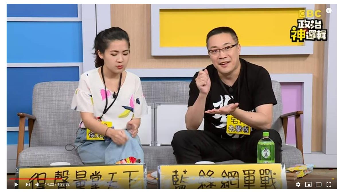 韓粉社團有臥底?!徐巧芯爆:我見證了1450