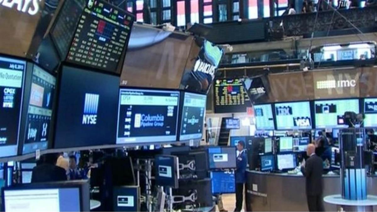 美中關稅大戰!美股開盤重挫近500點