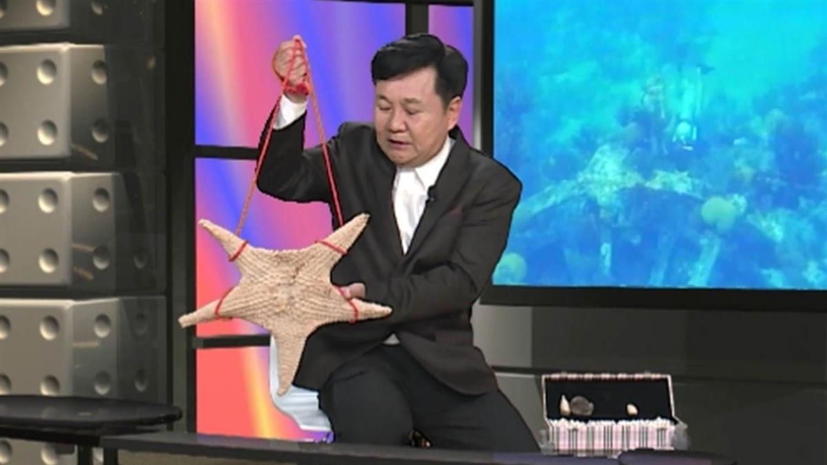 死亡三角帶回神秘5角星 法力實測竟顯神蹟?