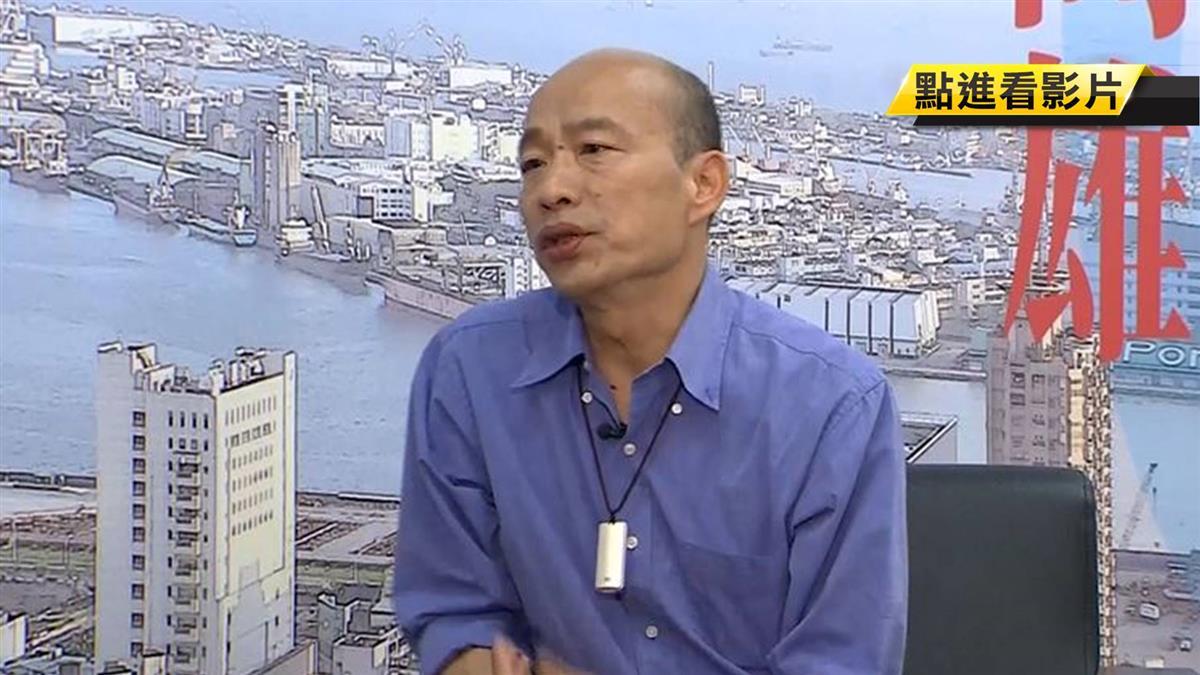 韓拋「當選總統到高雄上班」謝龍介:意思就是要選了