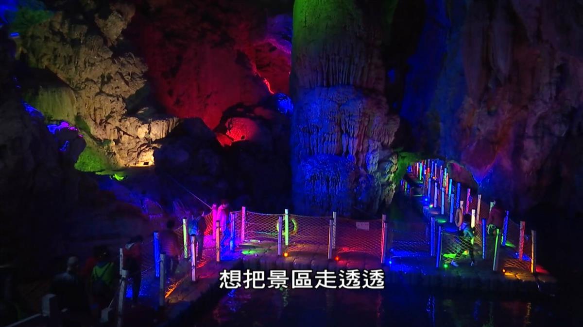 遊樂場「溶」入洞穴中 桂林台商經營有術
