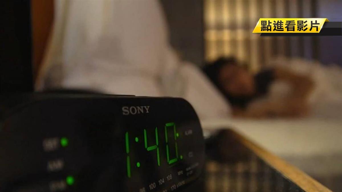 研究:睡太多、假日補眠 恐提高致死風險