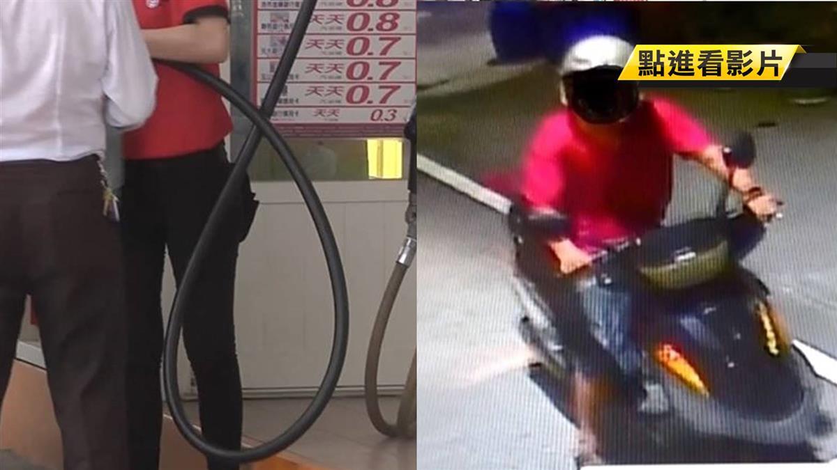 持刀搶加油站得手600元 嫌犯辯稱「肚子餓沒錢」