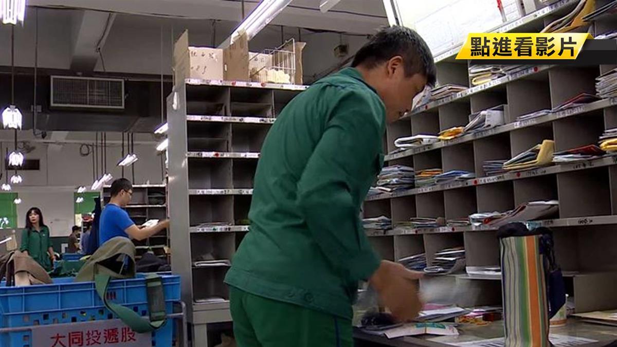 郵局招考放榜 4名博士生正取起薪3萬1千元