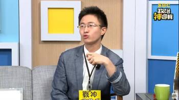讓韓國瑜當總統 國民黨恐失去高雄?