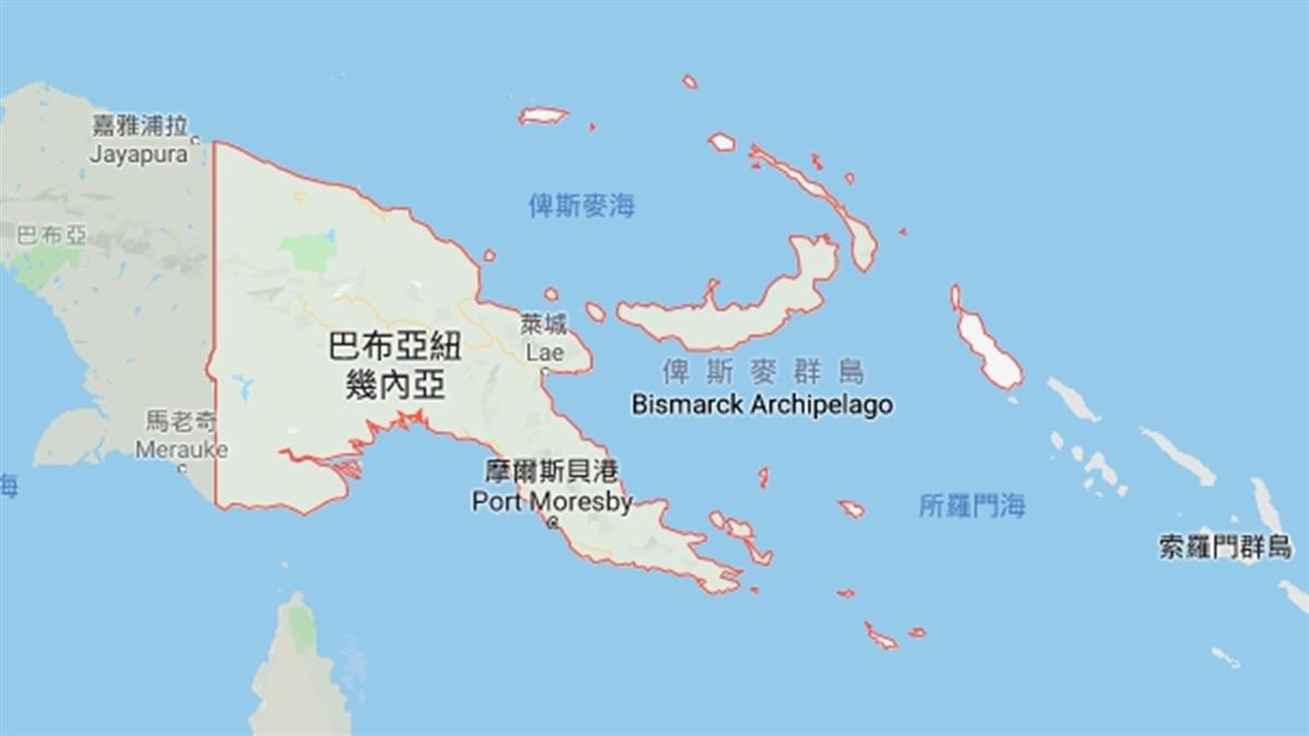 快訊/太平洋7.7大地震 美發布海嘯威脅
