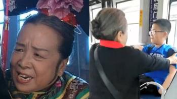 《還珠》83歲容嬤嬤遇男童讓座 一個舉動驚呆