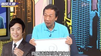 郭台銘談緋聞女友 突爆料「費玉清跟江蕙在一起」