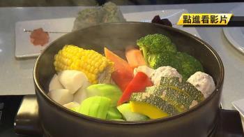 怕火鍋湯混濁不敢放芋頭、南瓜?煮肉片「泡渣」更濁