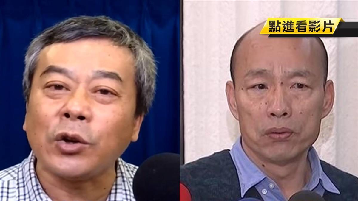 楊秋興支持郭台銘遭圍剿 董智森:多數韓粉是垃圾