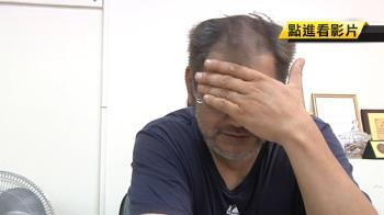 男染潛水夫病控遭解聘 中油:訴訟中、依法處理