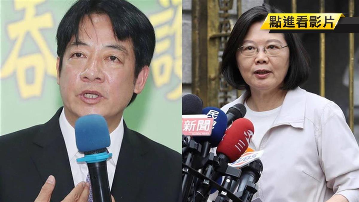 民進黨初選首次協調 蔡賴辦「政見會」對決成共識