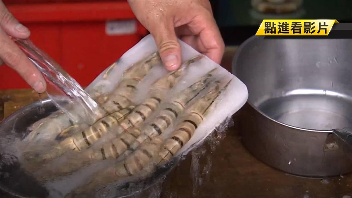 全球最大草蝦出口國! 越媒曾踢爆:打明膠增重