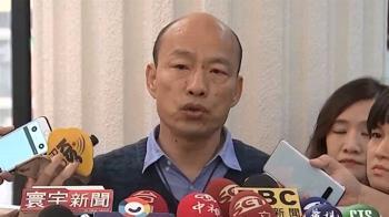 解決有權無責 韓國瑜拋修憲總統兼行政院長